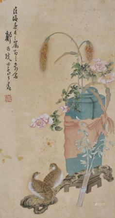 郑乃珖款  花鸟麦穗  镜片