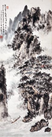 林散之款  山水  立轴  早期购于广州艺拍 (赠送礼品)