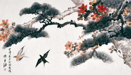 陈永锵款  花鸟  镜片