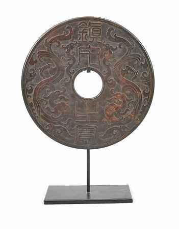 Dekorative Bi-Scheibe, China, 20. Jh., patinierter Metallguss. Beidseitig mitarchaisierenden Drachen