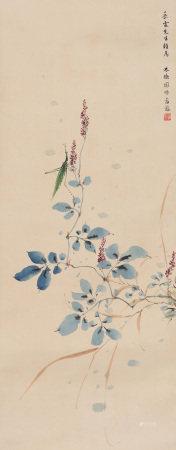 林徽因 花卉虫趣图 立轴