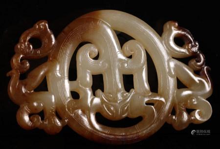 汉代 螭龙纹玉环