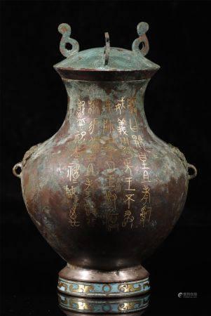 战国 错金银嵌松石铜壶