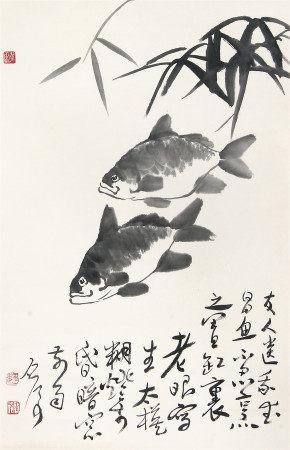 魏启后 游鱼图