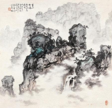 杨夏林 黄山云烟1984年作