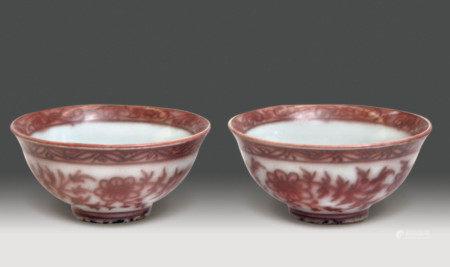 明  釉裡紅花卉紋碗一對