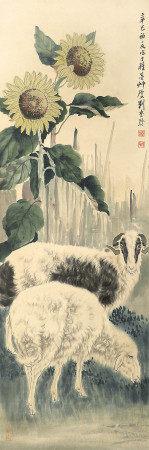 劉奎齡  雙羊圖