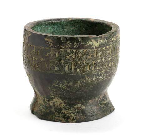 A BRONZE VESSELChina, Eastern Zhou dynasty, 6th