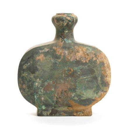 A BRONZE WINE FLASK, BIANHU China, Han dynasty