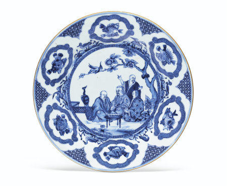 A BLUE AND WHITE 'PRONK DOCTORS' PLATE