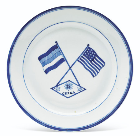 A BLUE AND WHITE DOUBLE FLAG PLATE