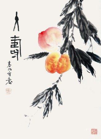 霍春阳(b.1946) 大寿