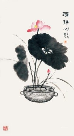 霍春阳(b.1946) 清净心