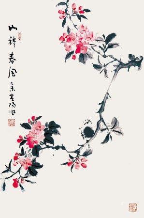霍春阳(b.1946) 如沐春风