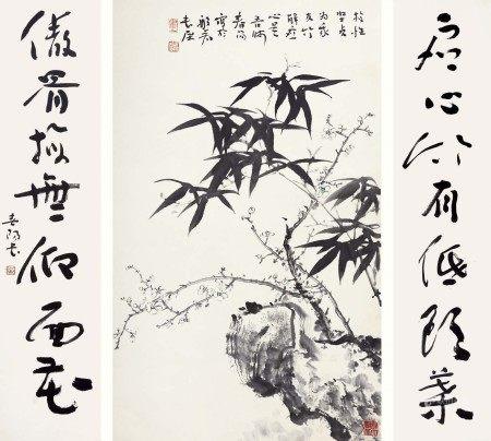 霍春阳(b.1946) 双清图