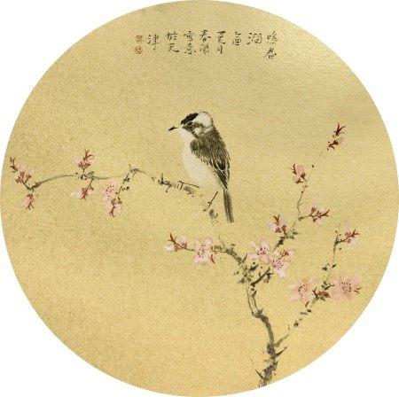 霍春阳(b.1946) 鸣春涧