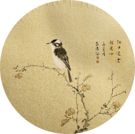 霍春阳(b.1946) 他日凌云