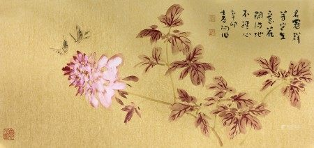 霍春阳(b.194) 名冠群芳
