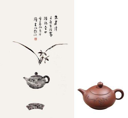 霍春阳(b.1946) 清雅壶曲