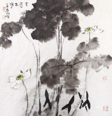 霍春阳(b.1946) 芙蓉出水