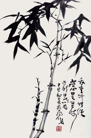 霍春阳(b.1946) 墨竹