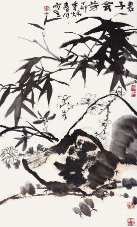霍春阳(b.1946) 君子会芳