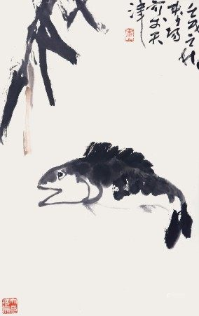 霍春阳(b.1946) 鱼乐图