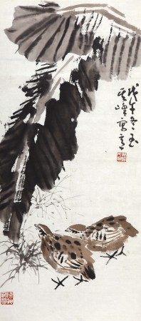 孙其峰(b.1920) 安居图