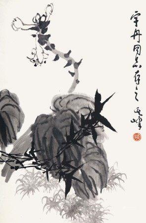 孙其峰(b.1920) 花卉竹子