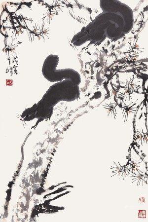 孙其峰(b.1920) 松鼠