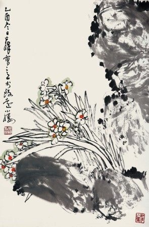 孙其峰(b.1920) 兰石图