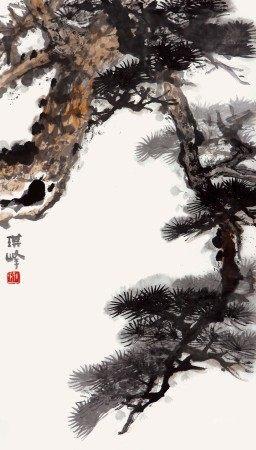 孙其峰(b.1920) 苍松