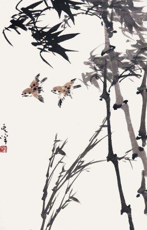 孙其峰(b.1920) 竹鸟图