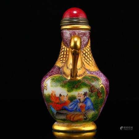 Gilt Gold Peking Glass Double Ears Snuff Bottle