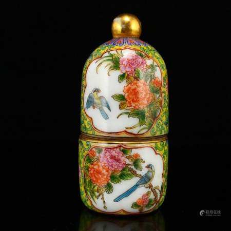 Superb Gilt Gold Enamel Peking Glass Snuff Bottle
