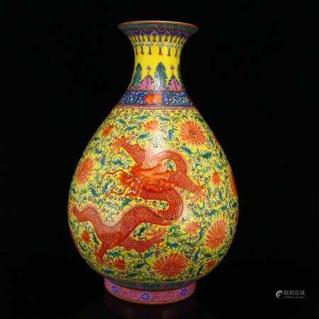 Gilt Edge Yellow Ground Famille Rose Porcelain Vase
