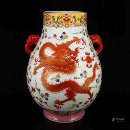 Famille Rose Fortune Dragon Double Ears Porcelain Pot
