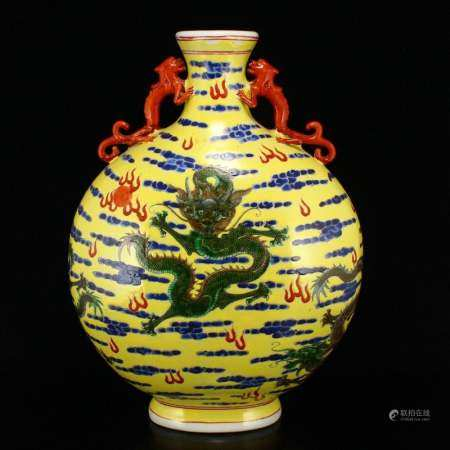 Yellow Ground Famille Rose Double Ears Porcelain Vase