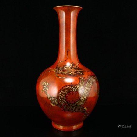 Gilt Gold Fortune Dragon & Fireball Porcelain Vase