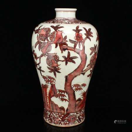 Chinese Underglaze Red Porcelain Vase - Pomegranate