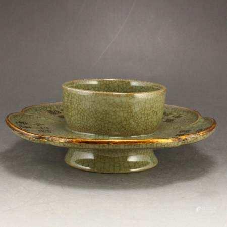 Chinese Gilt Edge Ru Kiln Porcelain Brush Washer