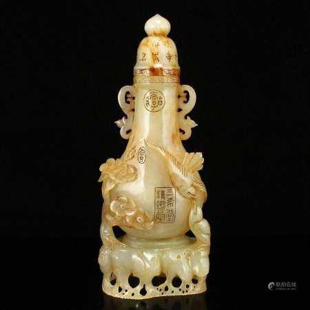 Superb Vintage Chinese Hetian Jade Vase w Phoenix
