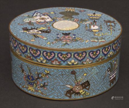 Cloisonné-Deckeldose, China, Qing-Dynastie, 18./19. Jh.