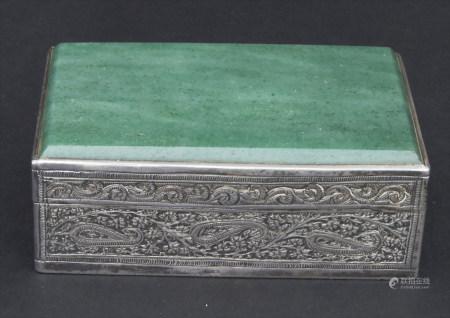 Deckeldose, wohl Burma oder Laos, um 1900