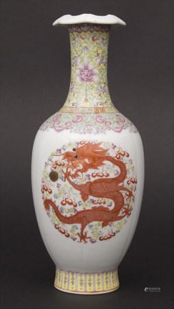 Ziervase, China, späte Qing-Dynastie