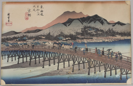 Hiroshige Utagawa (1797-1858), 'Kyoto: Die große Brücke über den Sanjo' / 'Kyoto: the large Sanjo bridge'