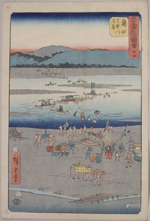 Hiroshige Utagawa (1797-1858), 'Flussquerung Shimada' / 'The river crossing Shimada'