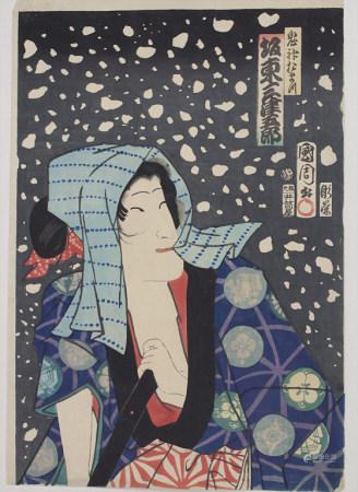 Kuniyoshi Utagawa (1797/98-1861) (Zuschreibung / Attributed), 'Figur im Schnee' / 'A figure in the snow'