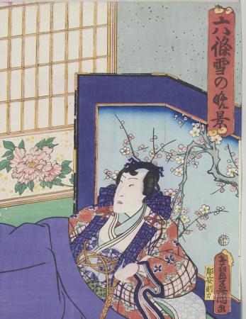 Kuniyoshi Utagawa & Kunisada (18./19. Jh.), 'Interieur mit Kabuki-Schauspieler' / 'An interior with Kabuki-actor'