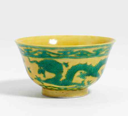SMALL BOWL WITH A DRAGON PAIR CHASING THE FLAMING PEARL AND SHOU CHARACTER.